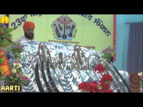 Aarti - Bhai Mohar Singh ji : Adutti Gurmat Sangeet Samellan - 2014