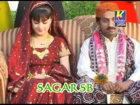 Sahera Ameera Begum Album 2 Kunwar Khe Salam Hik Main Dhongi(((sagar))) video