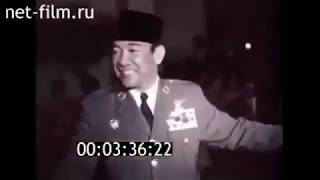 Download Lagu Sang Proklamator Bergembira Bersuka Ria Bersama Gratis STAFABAND