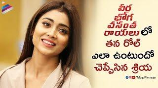 Shriya Saran Reveals Her Role in Veera Bhoga Vasantha Rayalu | Sudheer Babu | Naara Rohith