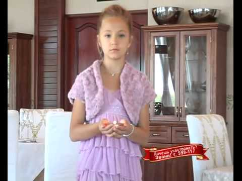 Russian mouse Siberian beauty pageant thumbnail