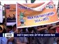 images Podar International School Vapi Parivartan Drive Jmd News 2014