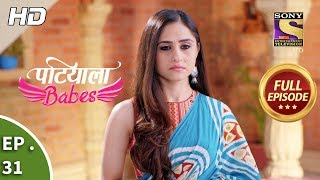 Patiala Babes - Ep 31 - Full Episode - 8th January, 2019