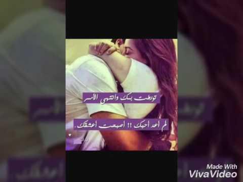 nassif zeytoun - bi rabbek - ناصيف زيتون - بي ربك