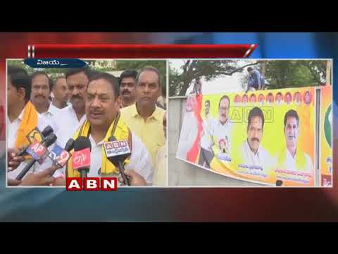 14 panels to be set up for TDP Mahanadu  : AP TDP President Kala Venkata Rao