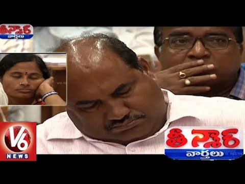 Politicians Appear To Sleep And Texting During Adilabad ZP Meeting | Teenmaar News