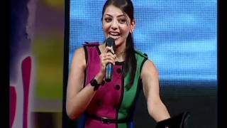Endhukante... Premanta! - Kajal Agarwal Speech @ Endukante Premanta Movie Audio Launch