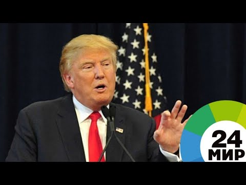 Трамп признал Иерусалим столицей Израиля - МИР 24