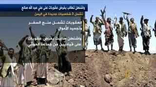 """جماعة الحوثي تسيطر على مُديرية """"جبل راس"""""""