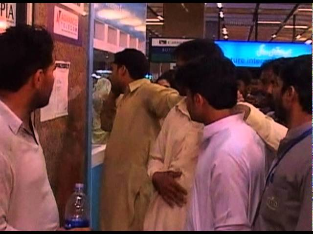 Bhoja Air Plane Crash: After Crash Scene , Islamabad Air plane Crash