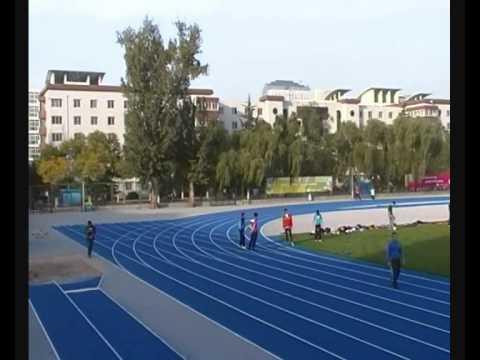 Пекинский университет авиации