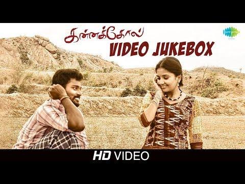 Kannakkol - Video Jukebox | Bharani | Karunya | Kanja Karuppu | Bobby | V.A.Kumaresa