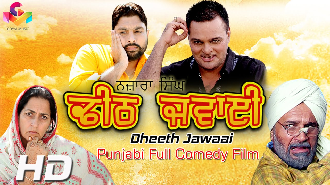 Nazara Singh Dheeth Jawaai Full Movies Watch Online – Cloudy