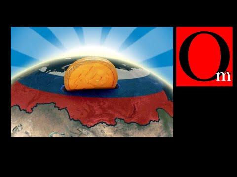 Как от граждан РФ скрывают правду об экономическом крахе