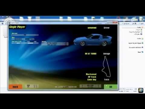 شرح إضافة السيارة في لايف فور سبيد #3