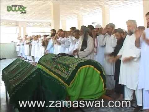 Namaz-e-janaza Ghazala Javed video