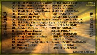 NON STOP 18 DHARMIK LATEST & OLD PUNJABI JUKEBOX SONGS