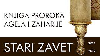 Knjige proroka Ageja i Zaharije, mr Ivan Milanov