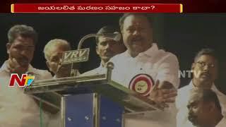 Opposition Demands CBI Enquiry on Jayalalithaa Case over Dindigul C Sreenivasan Comments