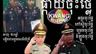 WKR World Cambodia Hot News Today , Khmer News Today , Evening 27 07 2017 , Neary Khmer