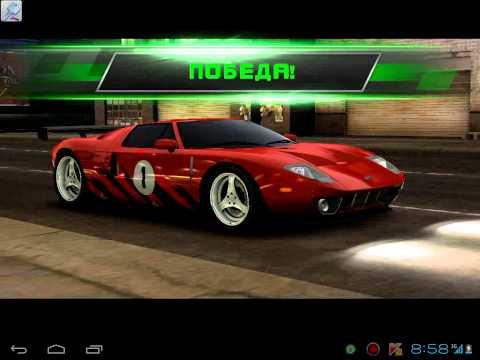 взлом игры Fast Furious 6 The Game(Форсаж 6) на деньги ...