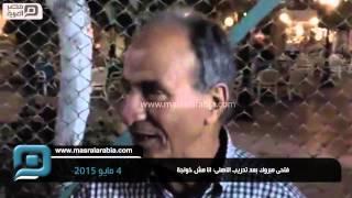 مصر العربية | فتحى مبروك بعد تدريب الاهلى: انا مش خواجة