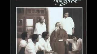 Gram Chara Oi Ranga By Shironamhin (Robindronath Song)