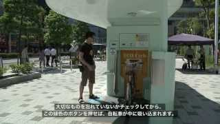 Underground Bicycle Parking Systems in Japan