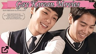 Top Korean Gay Movies 2015 (LGBTQ+)