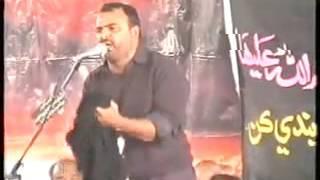 Sindhi Majlis