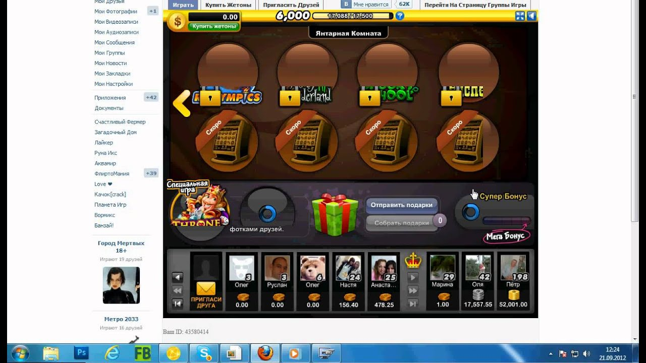 выиграй в онлайн казино покер на телефоне