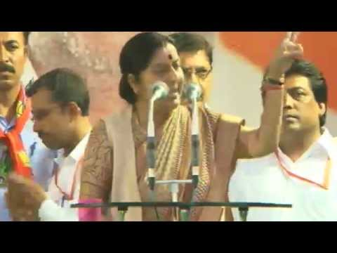 BJP Karnataka Election Campaign launched by Smt. Sushma Swaraj.