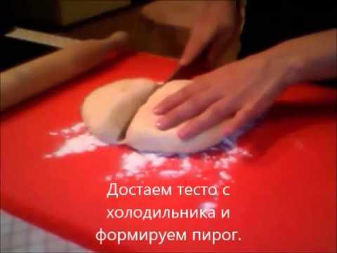 Пирог с мясом.