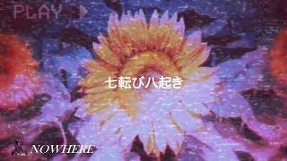 """ NOWHERE "" -  Joji x Origami x Mac Miller Type Beat  ( 2018 )"