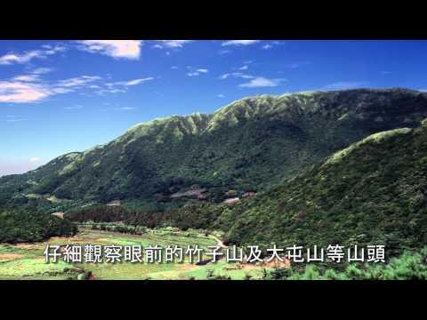 陽明山國家公園_小油坑上眺望台