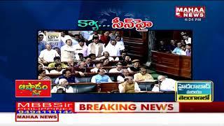 PM Modi Shocked By Seeing Rahul Gandhi In Lok Sabha