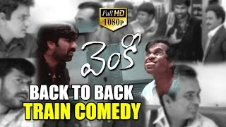 Venky Movie Train Comedy Scenes || Ravi Teja And Brahmmi Hilarious Comedy || Srinu Vaitla