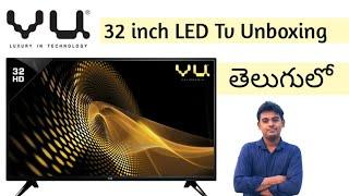 Vu 80cm (32 inch) Full HD LED TV Unboxing |In Telugu
