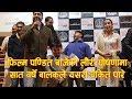 PANDIT BAJEKO LAURI || New Nepali Movie || Announcement  Mariska Pokharel Bholaraj Sapkota