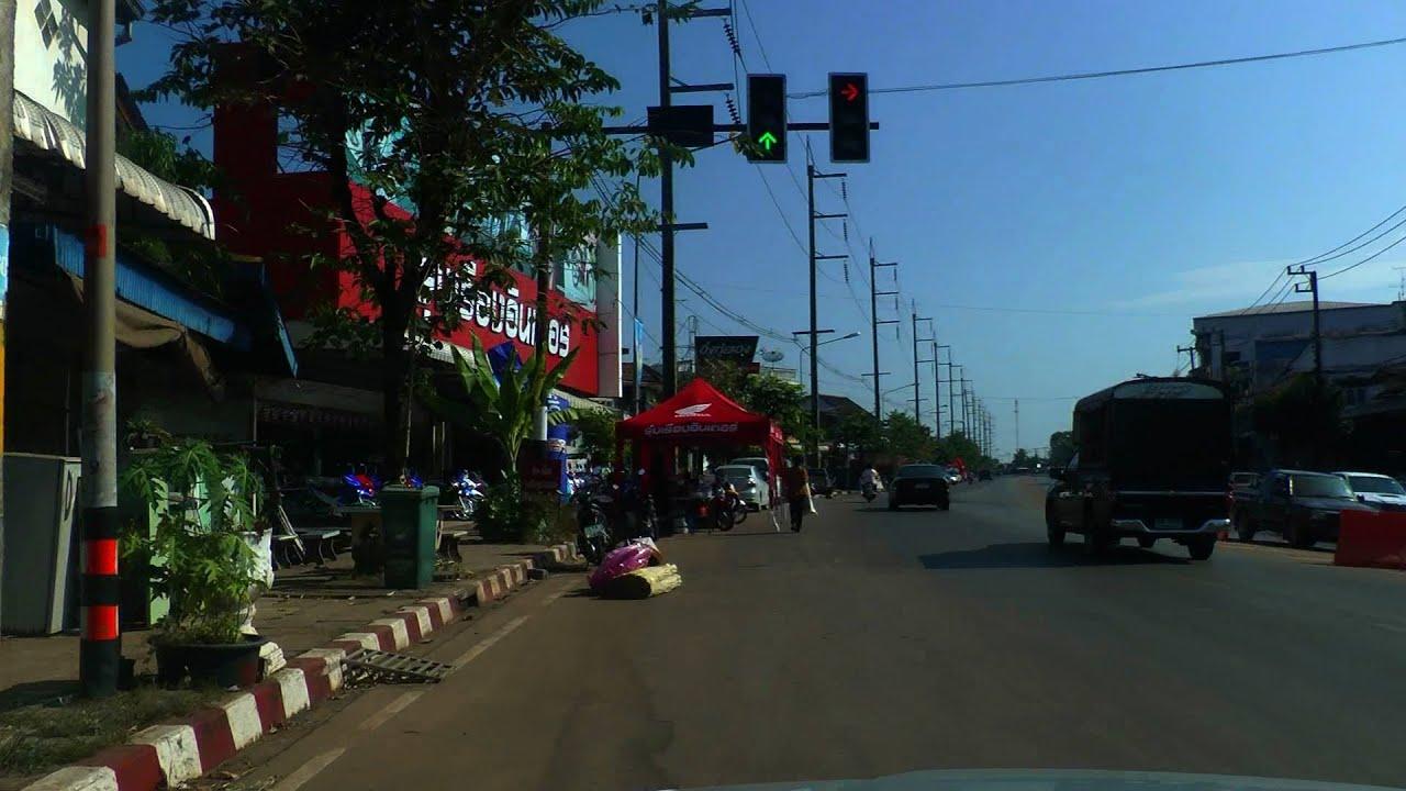 Muang Phon Thailand  city images : ... Phon Charoen,Bueng Kan,บึงกาฬ,Ban Muang,2012,HD,Thailand