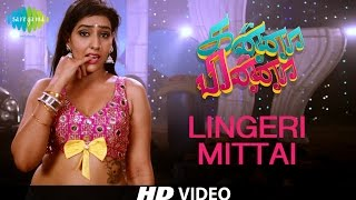Lingeri Mittai - HD Tamil Video Song