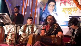 Bondhuar Birohe Amar, Sung by Baul Arif Dewan. Written by Kari Amir Uddin Ahmed