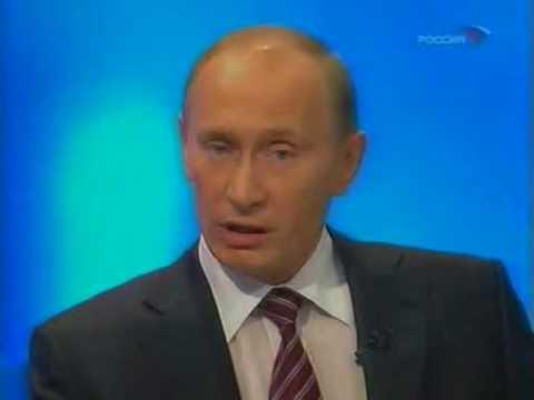 В.В. Путин о саакашвили