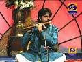 Gananayakam - Rudrapriya - Flute
