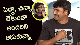 Comedian Srinivas Reddy Making Fun @Amar Akbar Anthony Press Meet