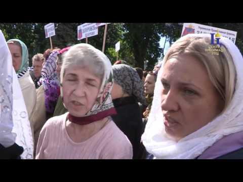 Центр информации УПЦ: о чем говорили верующие у стен Верховной Рады 18 мая (видео)