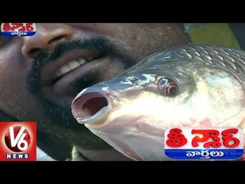 Huge Demand For Fish As People Throng Fish Markets On Mrigasira Karthi | Teenmaar News
