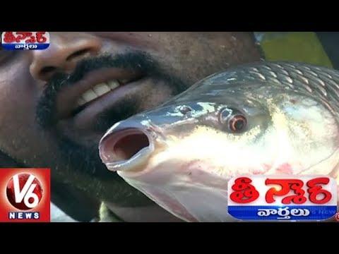 Huge Demand For Fish As People Throng Fish Markets On Mrigasira Karthi | Teenmaar News