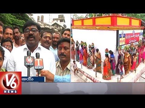 MLA Puvvada Ajay Participates In Bonalu Festival Celebrations | Khammam | V6 News
