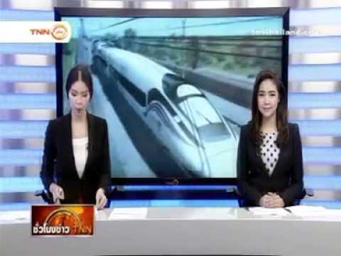 TNN Thailand broadcast AFT Asia 2014 AEC news headline